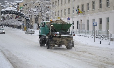 Снимка: Община Велико Търново